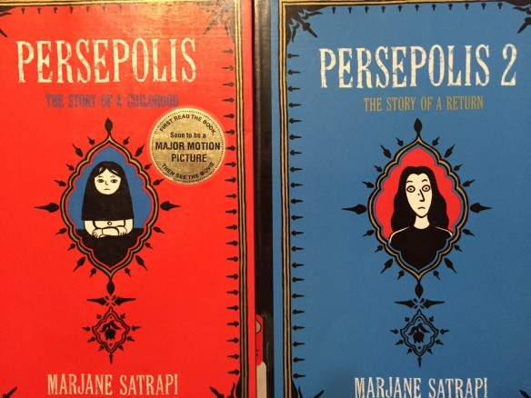 Cover of Persepolis by Marjane Satrapi